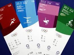 """Токио-2020"""" олимпын тасалбарын загварыг танилцууллаа"""