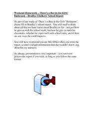 about my school short essay village