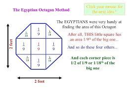 octogan area 6 2 octagon area rugs canada