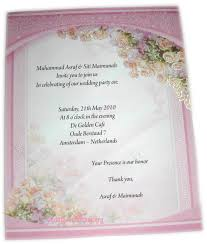 Designs Free Printable Wedding Invitation Quotes For Whatsapp