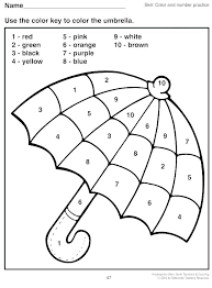 money coloring pages page play