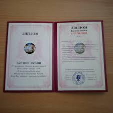Дипломные работы москва  дипломные работы москва уникальность коллекции заключается в удачных композициях элементов гильоша рамок выполненными ручным способом