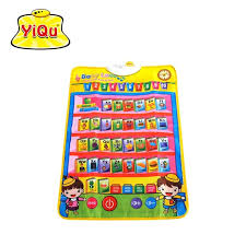 carpet letters. english alphabet baby crawling rugs learning carpet letters educational toys mats play music developing mat 48*72*2cm r
