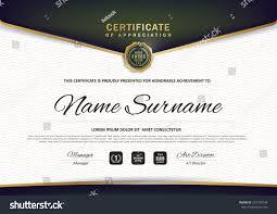 certificate template luxury modern patterndiplomavector  certificate template luxury and modern pattern diploma vector illustration