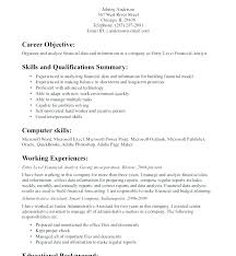 Objectives For A Resume Interesting Career Objective On Resume How To Write An Objective For A Resume