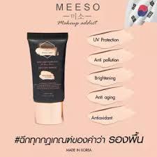ปกปิด ครีมรองพื้นผสมกันแดด ครีมรองพื้น Pa มีโซ Spf นำเข้าจากเกาหลี Ml ครีมกันแดด Meeso 15 50 ครีมกันแดดผสมรองพื้น