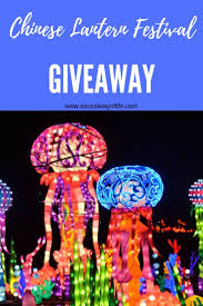 Chinese Light Festival Pomona Giveaway Chinese Lantern Festival In Pomona Los Angeles