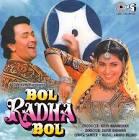 Sharada Mother India Movie