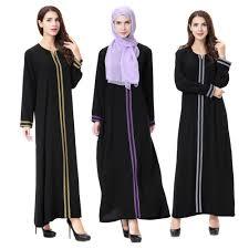 Turkish Abaya Design Wholesale Turkish Modern Islamic Clothing Dubai Abaya Designs Muslim Dress For Women Dresses Clothing 3 Colors Dl2822 Buy Latin Dance Dress For
