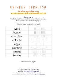 Braille Alphabet Chart For Kids, Pdf's, Flash Cards, Worksheets ...