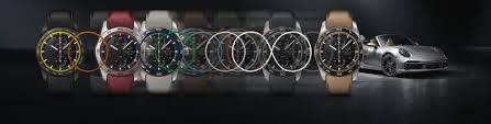 Configurable from 1.5 million possibilities | <b>Porsche Design</b>
