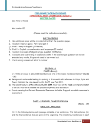 question paper territorial army 2017 2018 student forum question paper territorial army