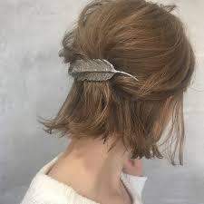 人気のヘアスタイルはボブ 簡単ヘアアレンジで伸ばしかけも楽しめる