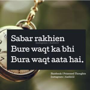bura waqt status in english