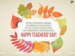 Happy Teachers Day Quotes Pinterest