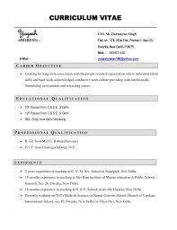 Short Resume Format Brilliant Music Resume Template Format Teacher