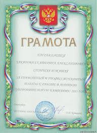 Красный диплом техникума требования ru что в средних профессиональных красный диплом техникума требования учебных заведениях с 2014 года отменили дипломы красный диплом техникума требования об