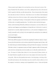 essay on media censorship  dom of expression vs censorship policy media essay