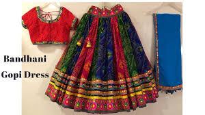 Gopi Dress Design Bandhej Gopi Dress Bandhani Gopi Skirt Gopi Lehenga Gopi Design Wear A Gopi Dress