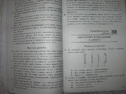 Рецензия покупателя на Физика класс Разноуровневые  Рецензии покупателей на Физика 11 класс Разноуровневые самостоятельные и контрольные работы ФГОС