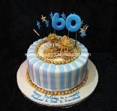 60th Birthday Cake Dubai Abu Dhabi Sharjah