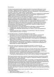 Анализ финансового состояния предприятия теория формулы  Анализ финансового состояния предприятия теория формулы вычисления курсовая по финансам скачать бесплатно