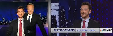 Benjamin Trachtenberg '18 discusses MSNBC internship: Department ...