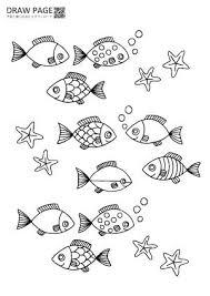 魚 塗り絵 子供のための無料ぬりえ子供 印刷可能な着色ページ