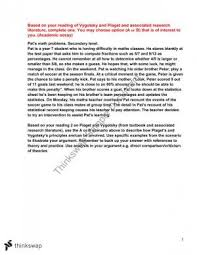 piaget and vygotsky essay educ education the psychological academic essay on piaget and vygotsky theories