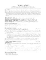 Bank Resume Template Cool Bank Resume Template Investment Banking Resume Free Template