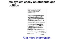 malayalam essay on students and politics google docs
