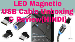 <b>Topk Magnetic USB</b> Cable with LED Indicator Unboxing and Review ...