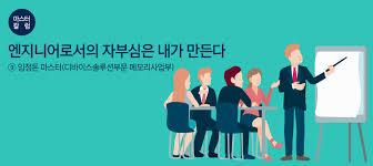 images?q=tbn:ANd9GcSeCqbZpbTBgBzCMLTY8dx9FqGj9zVKqQHfSqx29qXm0 m 4hIQ - Работа в Южной Корее для россиян