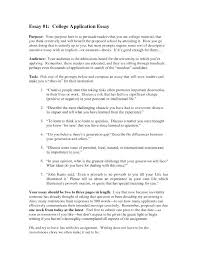 college admissions essays samples sample of college admission  college admissions