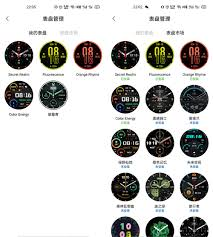 Xiaomi Mi Watch Color Sports Edition ...