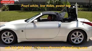 2006 Nissan 350Z Roadster - YouTube