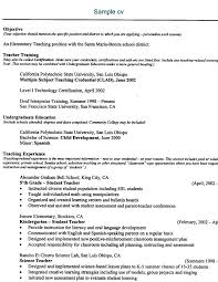 Sample New Teacher Resume Sample Resumes For Teachers With No ...