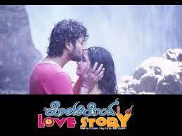 Love Story Wallpaper Love - 1024x768 ...
