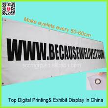 Sample Welcome Banner Free Sample Welcome Banner Free Sample Welcome Banner Suppliers And