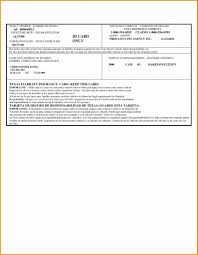 Your state farm insurance card is attached. Auto Insurance Card Template Page 1 Line 17qq Com