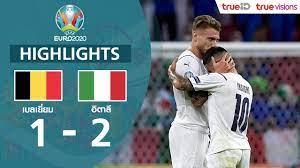 ไฮไลท์)ผลบอลสดยูโร 2020 รอบ 8 ทีมสุดท้าย เบลเยียม พบ อิตาลี