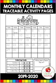 Traceable Monthly Calendars 2019 2020 Math Calendar