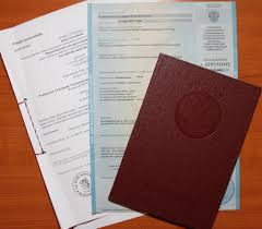 Нострификация диплома химика в Марианках Курсы чешского языка в  Школа