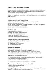 ways to start an argument in an essay how to write an argument essay step by step letterpile