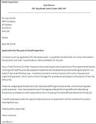 Retail Supervisor Cover Letter Sample Retail Assistant Cover Letter ...