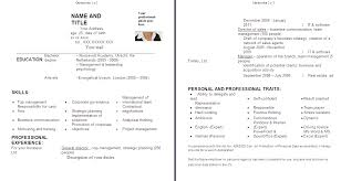 sample resume resume skills examples bank teller good resume for bank teller