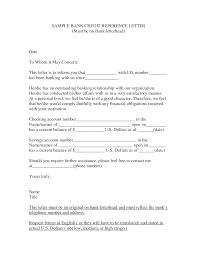 Credit Recommendation Letter Images Letter Samples Format