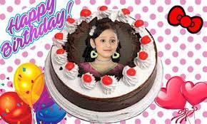 Birthday Cake With Name And Photo Frame Birthday Cakes Cake Name