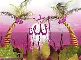 الله images?q=tbn:ANd9GcS