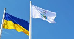 В Рівному урочисто піднімуть олімпійський прапор | Добрі новини Волині:  Рівне, Луцьк